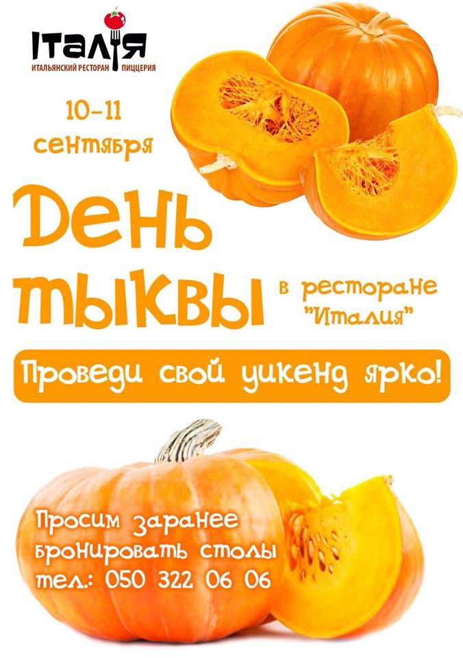 dolce-pumpkin
