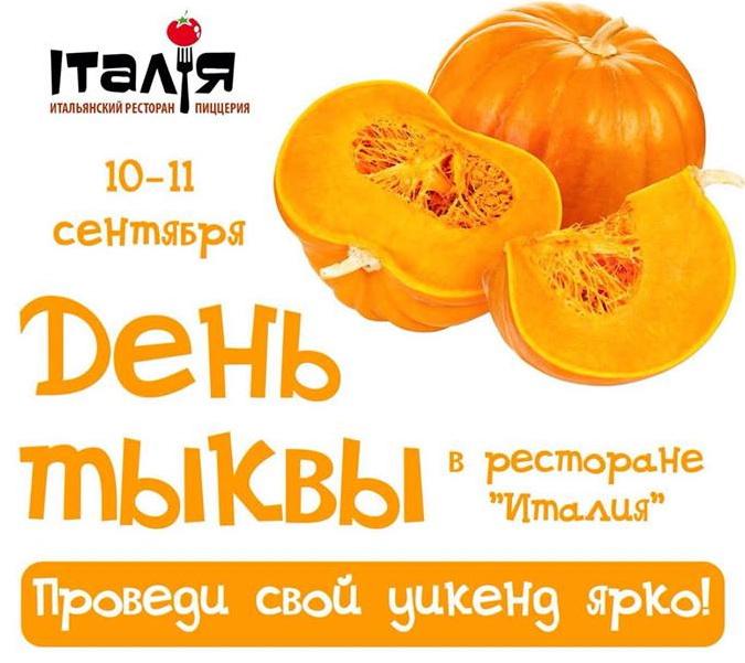 dolce-pumpkin2